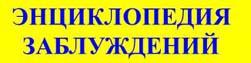 Купить справку в бассейн с доставкой в Дмитрове дешево